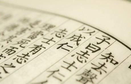 שירותי תרגום לסינית למי זה מתאים
