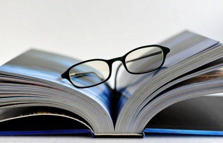 איך עושים הסרת משקפיים בלייזר