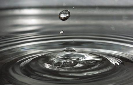 איתור ואיטום נזילות מים לפני שנוצר נזק