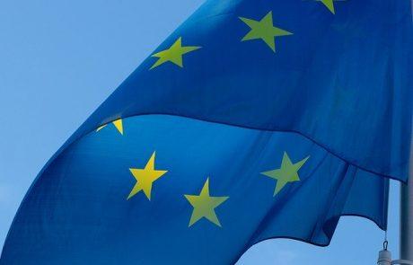 על השותפות בין ישראל לאיחוד האירופי, ועל הדרכים להשיג אזרחות אירופאית