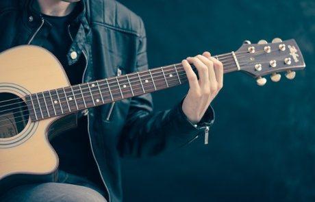 מורה לגיטרה באינטרנט – כך זה עובד