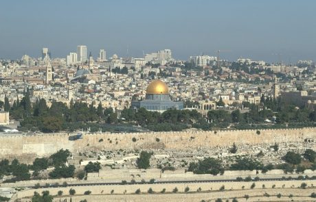 ימי גיבוש בירושלים – מתלכדים ונהנים בעיר הבירה