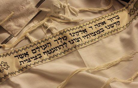 הרב אהרן מרגלית