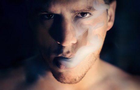 טבק ללא ניקוטין לעישון בריא יותר