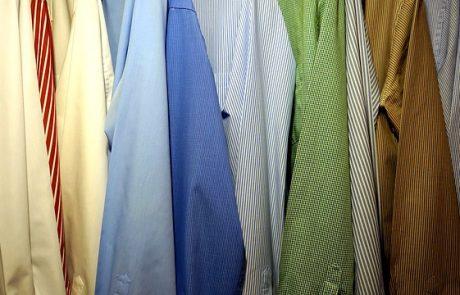 כך תמצאו ארון בגדים במבצע