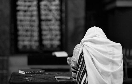 למה כדאי להתחיל את היום בתפילה?