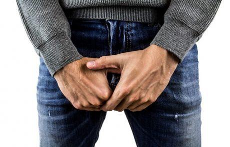 הגדלת איבר המין – גשו לקליניקה עם מוניטין