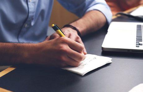 איך מקימים עסק בצורה נכונה